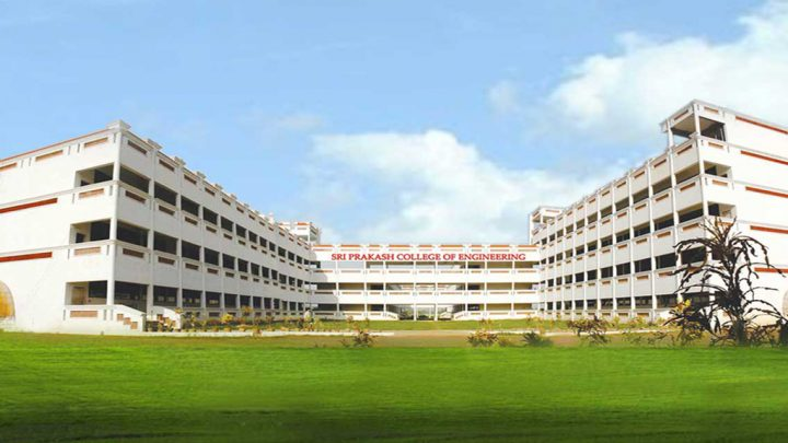 Sri Prakash College of Engineering