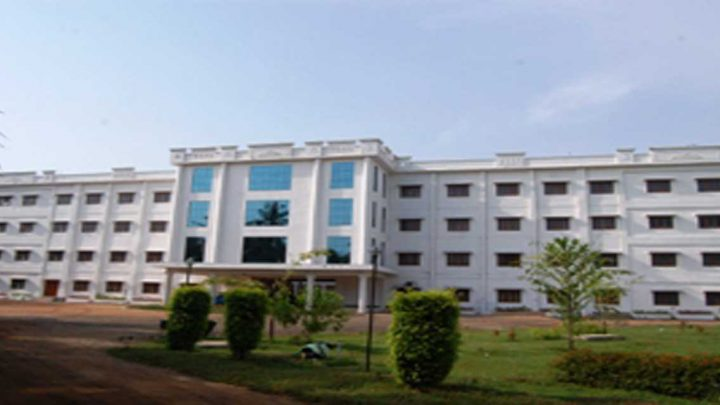 Amalapuram Institute of Management Sciences & College of Engineering