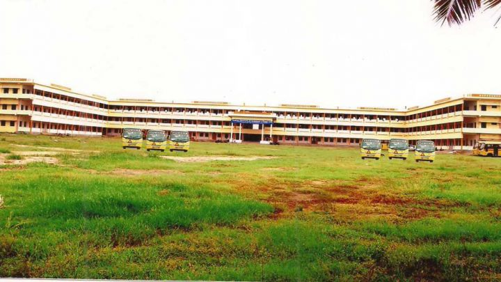 Swarnandhra Engineering College