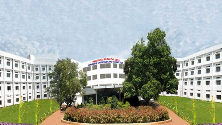 Paladugu Parvathi Devi College of Engineering and Technology