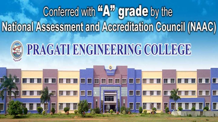 Pragati Engineering College