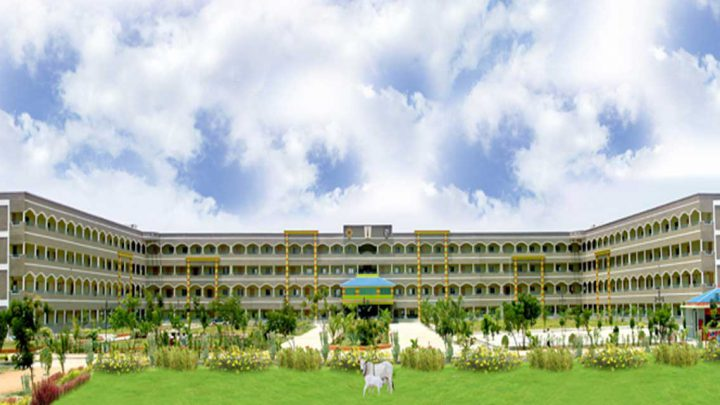 Priyadarshini College of Engineering & Technology, Nellore