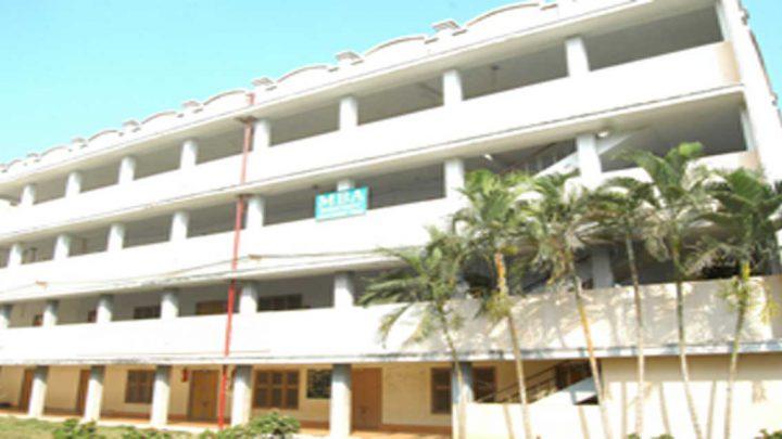 K. Chandrakala PG College, Tenali