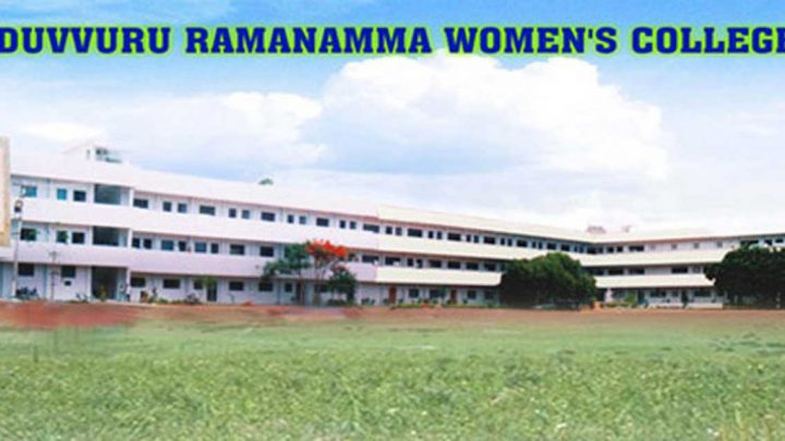 Duvvuru Ramanamma Womens Degree College, Gudur