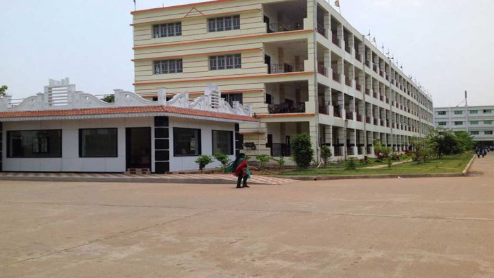 NRI Institute of Technology, Agiripalli
