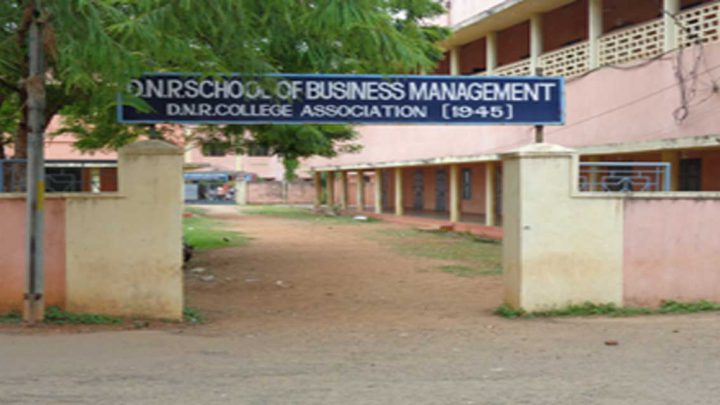 DNR School of Business Management