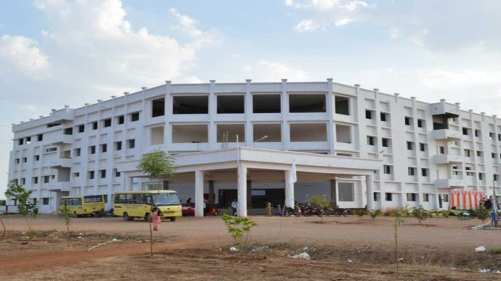 Narayanadri Institute of Science and Technology