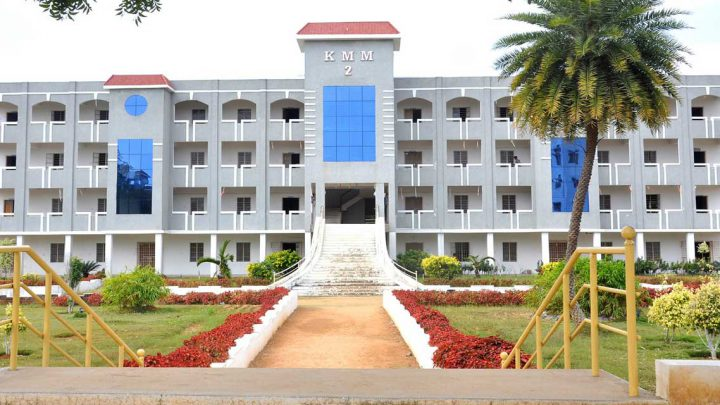 KMM Institute of Technology & Science
