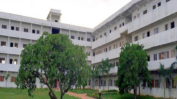 GIET College of Engineering