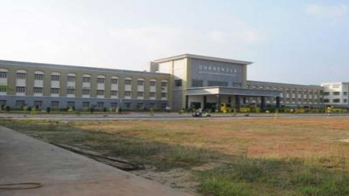 Dhanekula Institute of Engineering & Technology