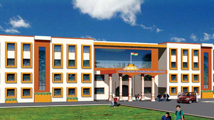 Amara Institute of Engineering & Technology