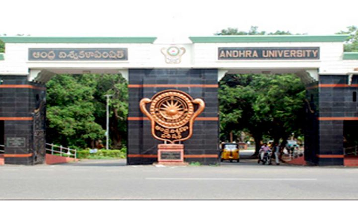 Andhra University College of Engineering