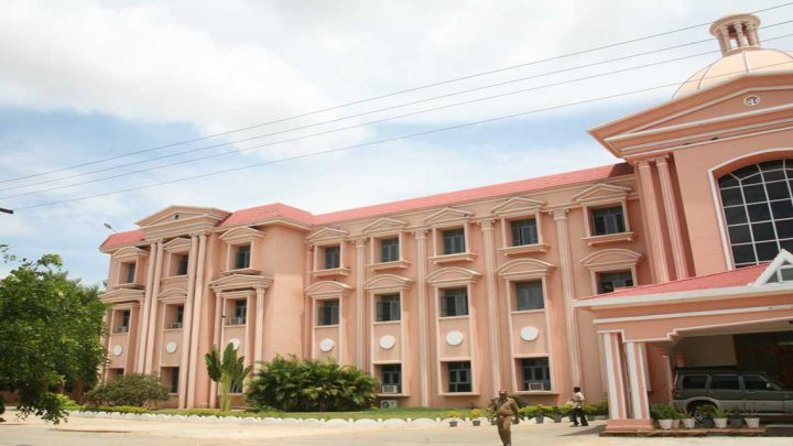 Annamacharya Institute of Technology & Sciences, Rajampet