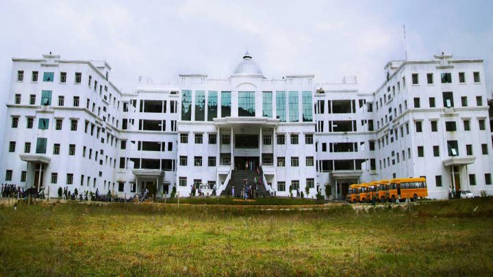 Annamacharya Institute of Technology and Sciences, Tirupati