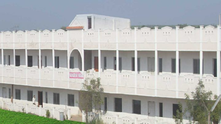 AVS College of Engineering and Technology