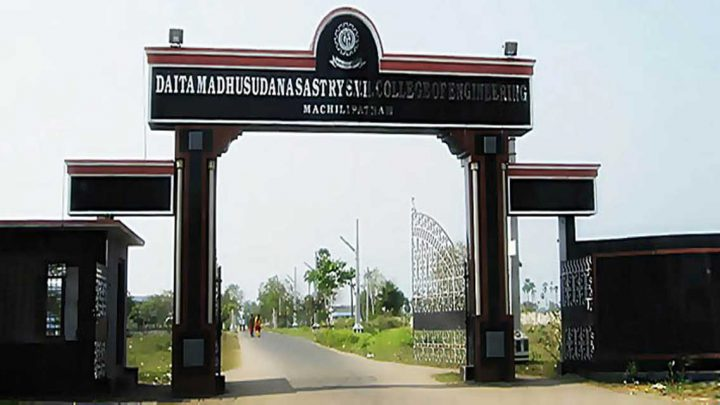 Daita Madhusudana Sastry Sri Venkateswara Hindu College of Engineering