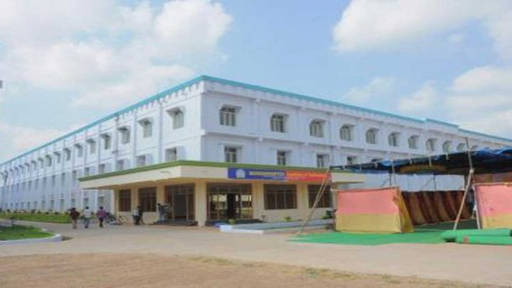 Narasaraopeta Institute of Technology