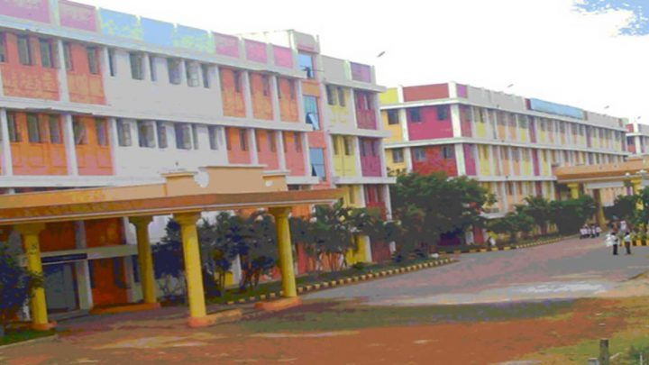 Narayana Engineering College, Nellore