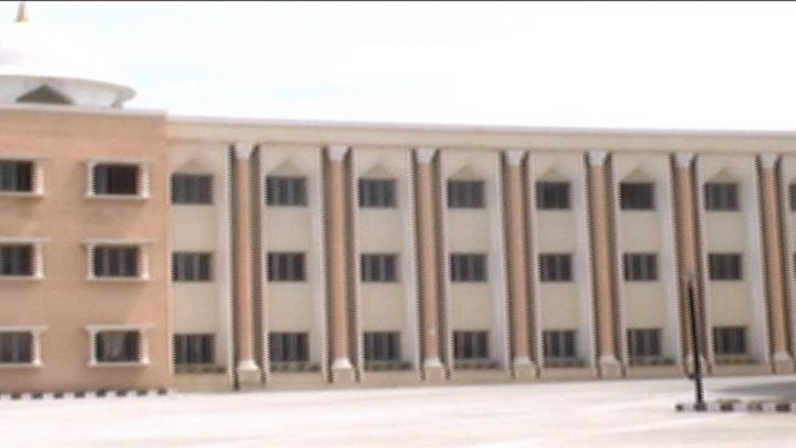 Nimra Institute of Science & Technology
