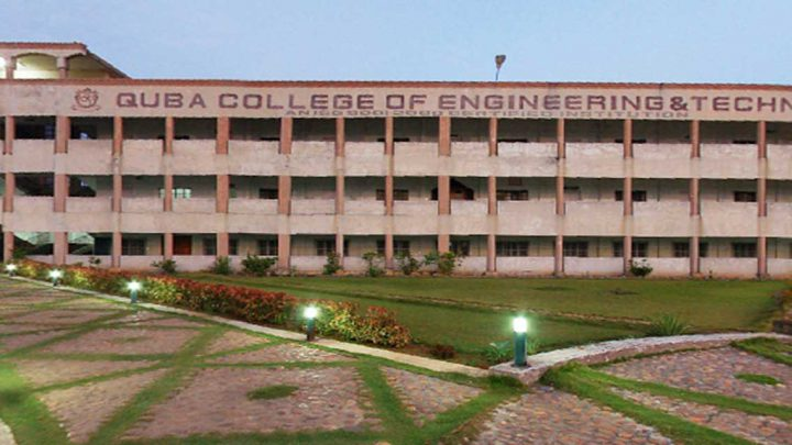 Quba College of Engineering & Technology