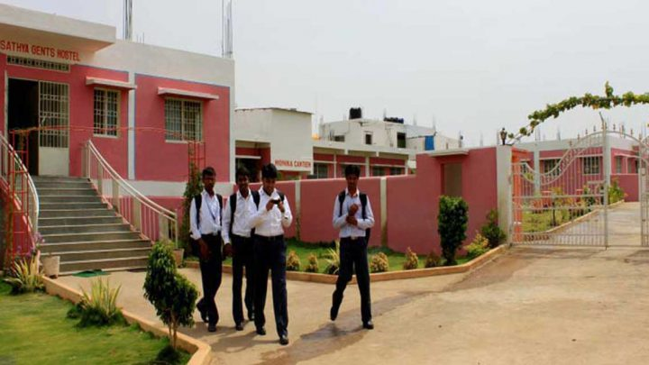 Sanskrithi School of Engineering