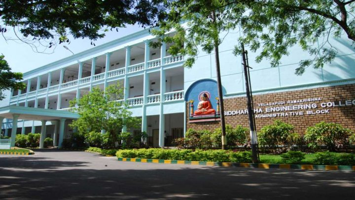 Velagapudi Ramakrishna Siddhartha Engineering College