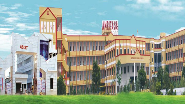 Amrita Sai Institute of Science and Technology
