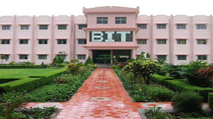 BIT Institute of Technology