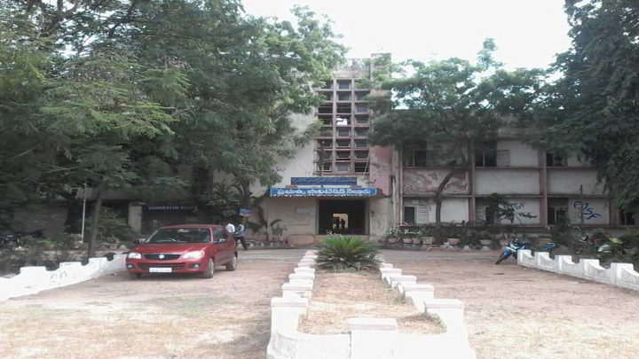 Government Polytechnic, Nellore
