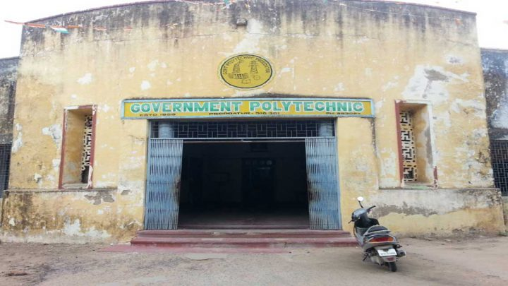 Government Polytechnic, Proddatur