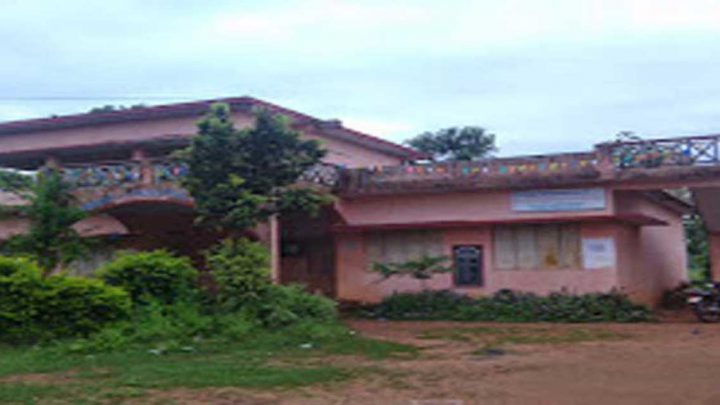 Government Polytechnic, Jangareddygudem