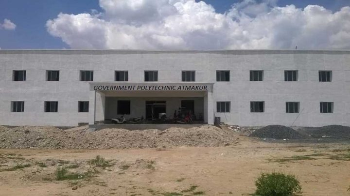 Government Polytechnic, Atmakur