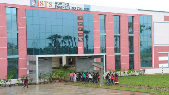 International School of Technology and Sciences for Women
