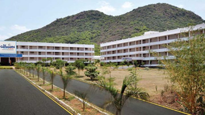 Saiganapathi Engineering College