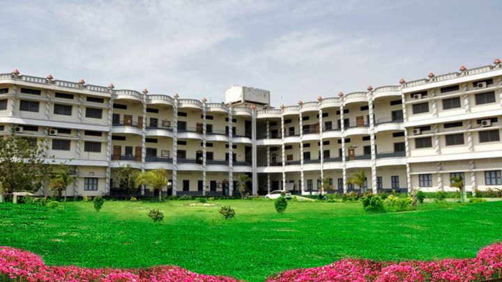 Bapatla Womens Engineering College