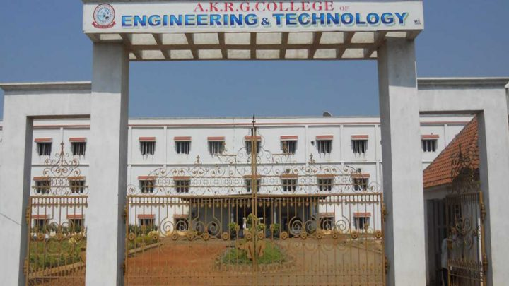 A.K.R.G College of Engineering & Technology