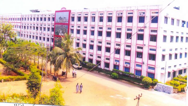 Avanthi Institute of Engineering & Technology, Vishakhapatnam