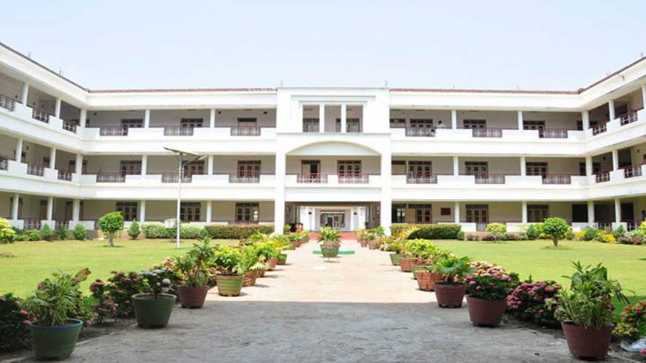 Bhimavaram Institute of Engineering & Technology