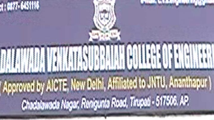 Chadalawada Venkata Subbaiah College of Engineering