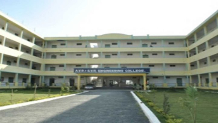 A.V.R & S.V.R Engineering College