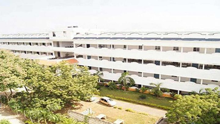 Audisankara Institute of Technology