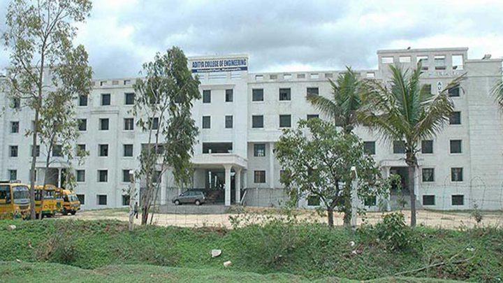 Aditya College of Engineering