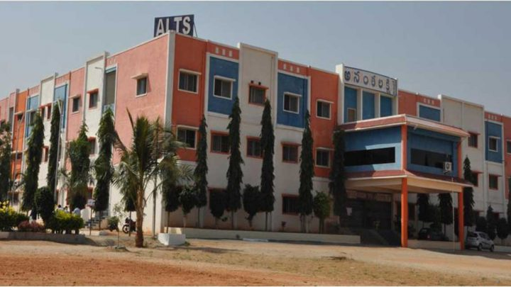 Anantha Lakshmi Institute of Technology & Sciences