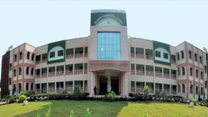 Acharya Nagarjuna University College of Pharmaceutical Sciences