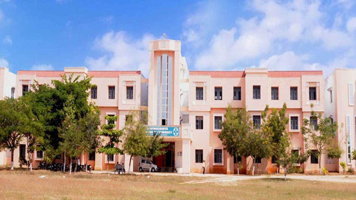 Annamacharya College of Pharmacy