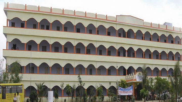 Bellamkonda Institute of Technology & Science