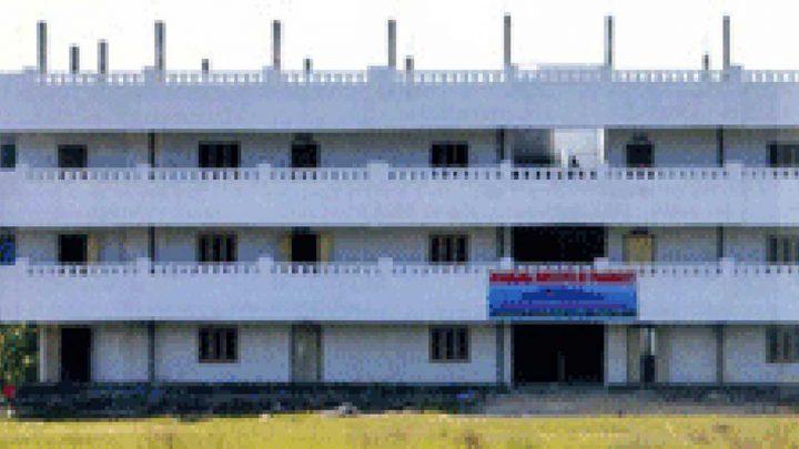 Bhaskara Institute of Pharmacy