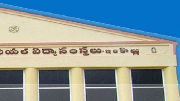 DCRM Pharmacy College