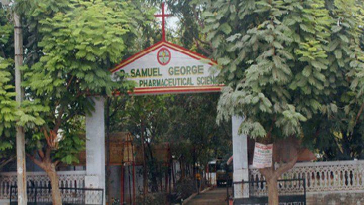 Dr. Samuel George Institute of Pharmaceutical Sciences
