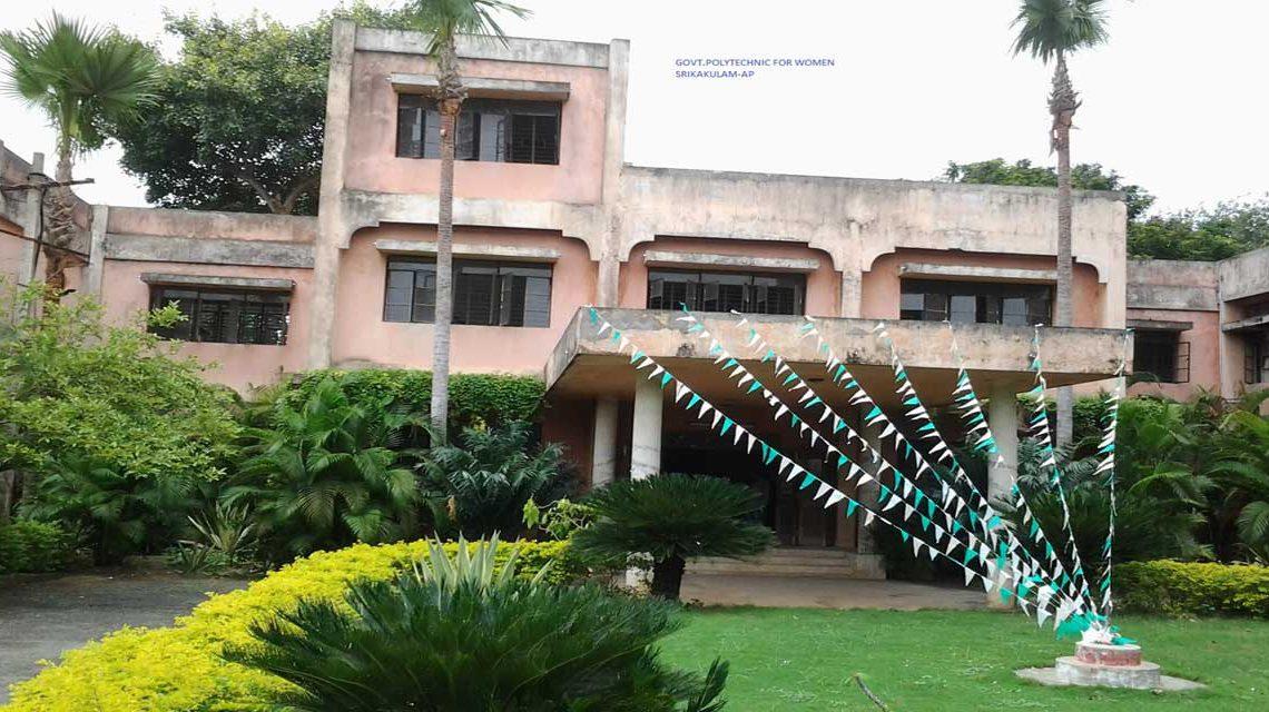 Government Polytechnic for Women, Srikakulam